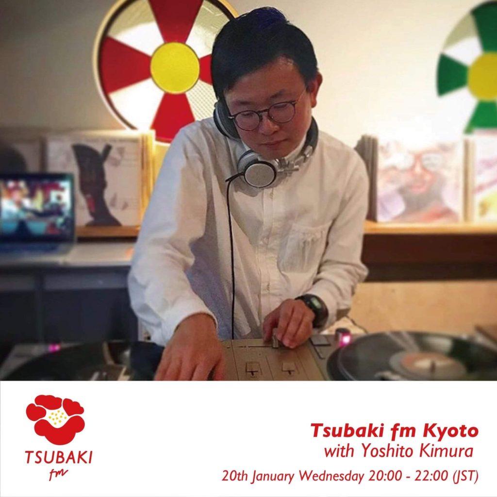 tsubakifm kyoto DJ LIVE 京都 2021