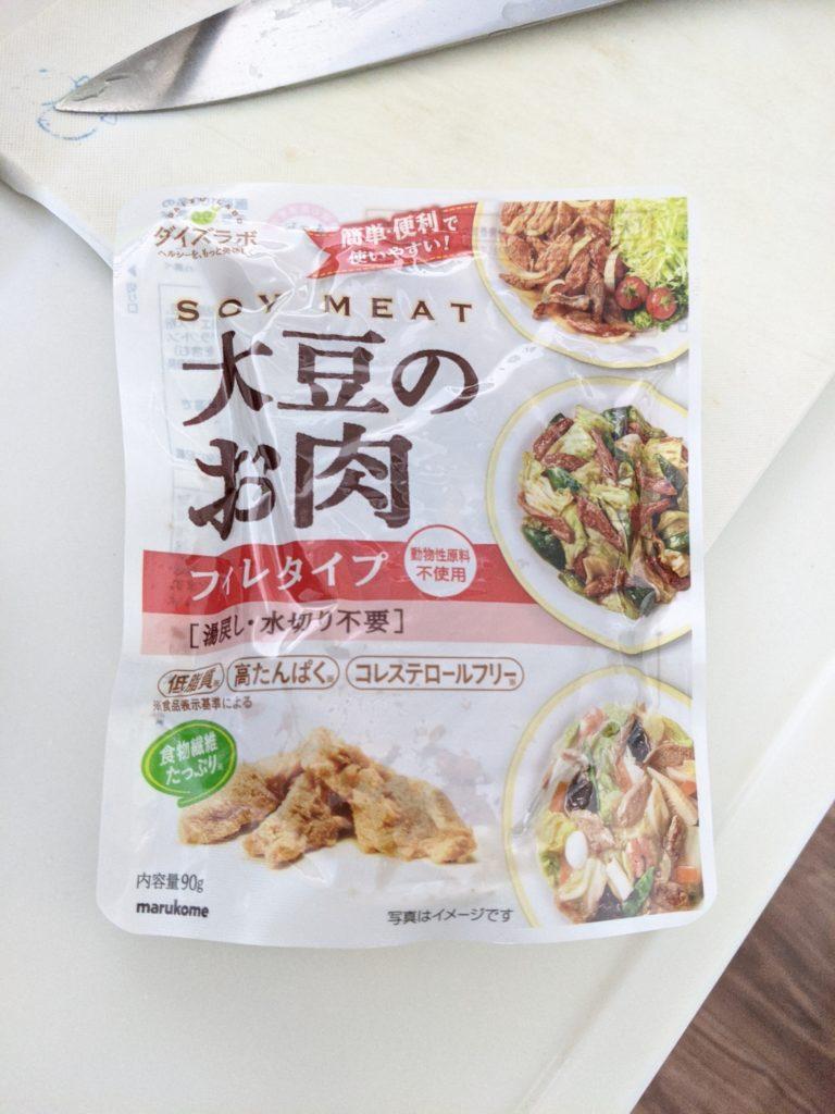 大豆のお肉フィレタイプ
